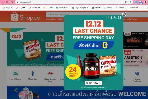Quý Nam mua hộ hàng Thái Lan vào mùa sale an toàn và phí rẻ