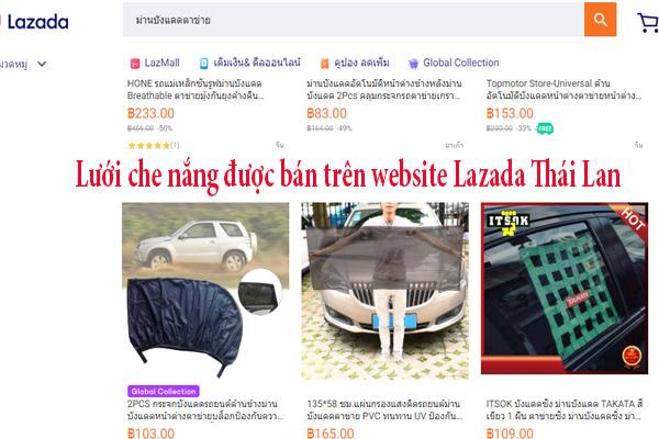 Lưới Thái Lan có bán trên website Lazada của Thái Lan
